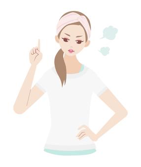 Skin care women preach