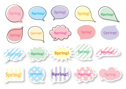 Spring color balloon set