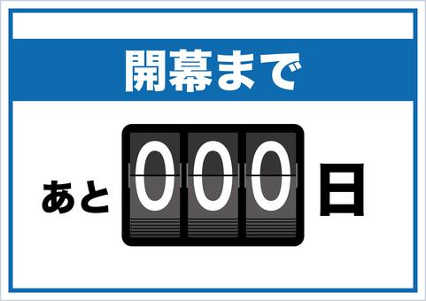 Countdown Board Patapata