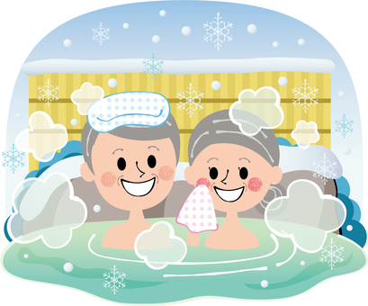 Winter hot spring background with grandfather grandmother