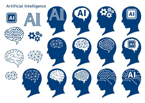 人工知能_セット02-01