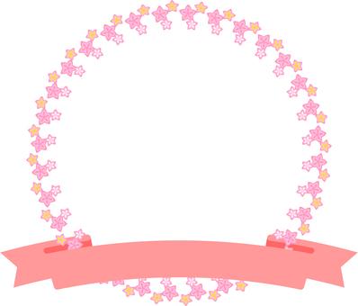 Cherry blossom frame