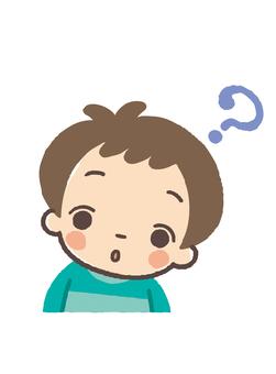 Boy's half-body question