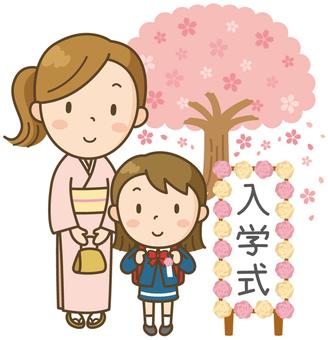 Elementary school entrance ceremony