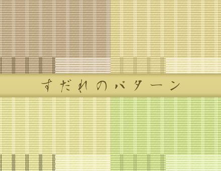 Blind pattern