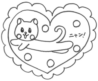 Cat Cat Patch Heart