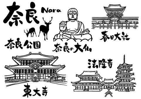 Hand drawn_Nara set