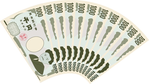 One thousand yen bill fan