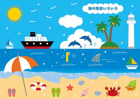 바다 풍경 소재 다양