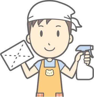 Nursery teacher - cloth - bust