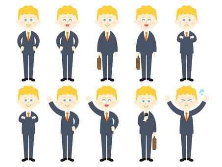 Illustration set of a foreign businessman