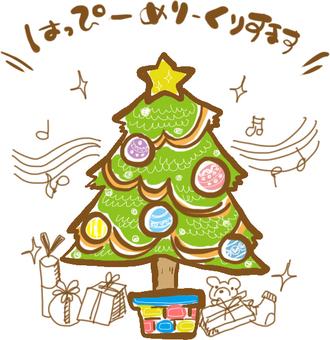 Christmas tree with character Merry Christmas