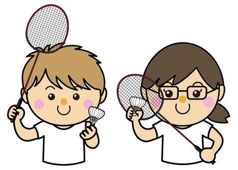 29_41 for men and women (badminton set)