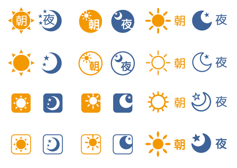 Morning and night icons