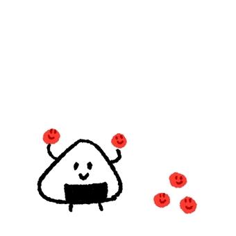 飯糰和醃梅子