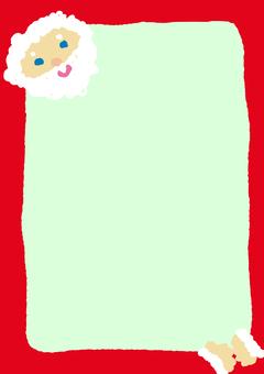 Handshake Santa Letter