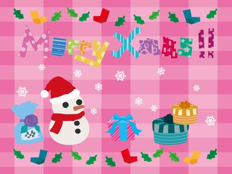 Christmas 04 pink