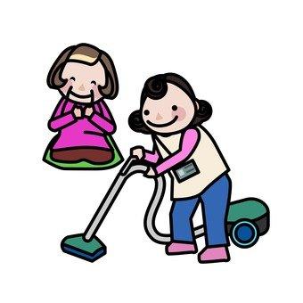 Housekeeping acting volunteer