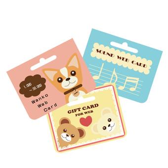 Set of web money card (prepaid card)