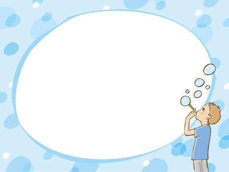 배경 (비누 방울과 소년)