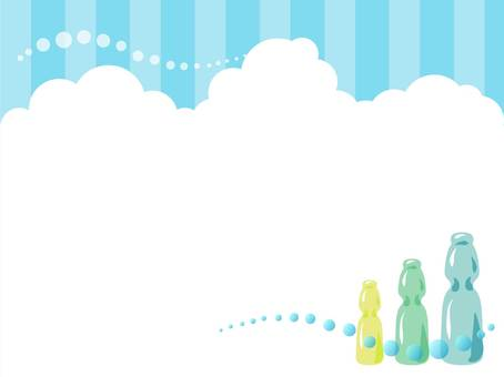 Ice cloud and ramune