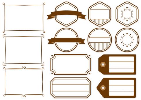 Simple label material Various