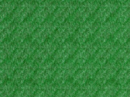 Grass (Akira)