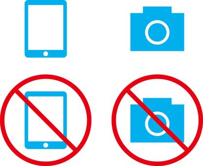 Smartphone & camera icon set