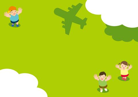 아이가 고개 비행기