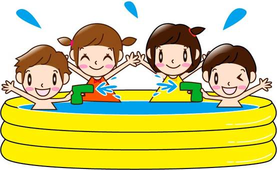 4 children playing in a plastic pool