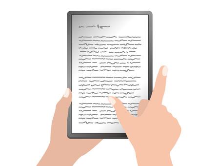 E-book ebook (6) Vertical writing
