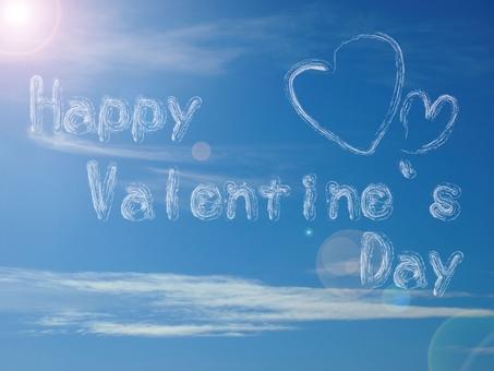 Sky Valentine