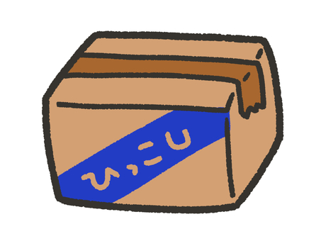 Cute moving cardboard
