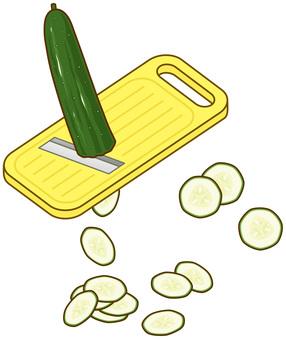 Slicer cane slice