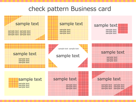 Business card card 15