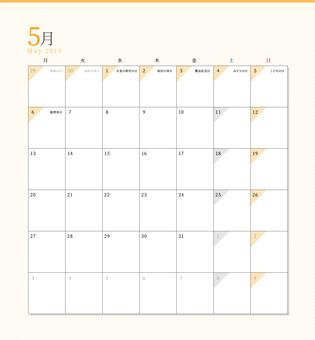 シンプルカレンダー2019年5月