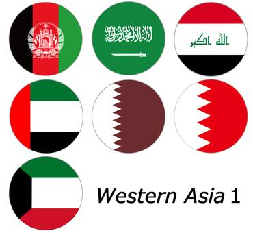 Marunouchi flag: West Asia 1