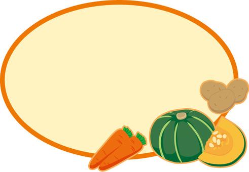 Vegetable frame 5
