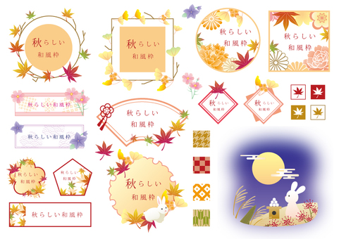 Autumn Japanese style frame set 03