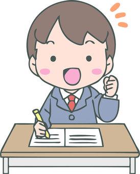 Study / Ok (boys)
