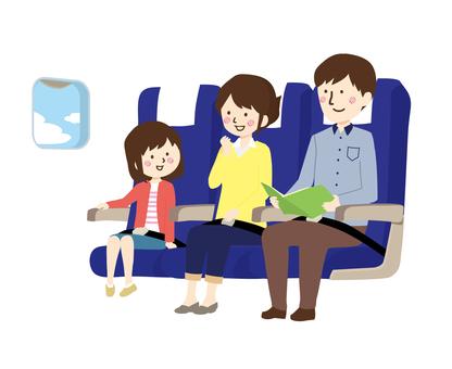 Flight family spring clothes