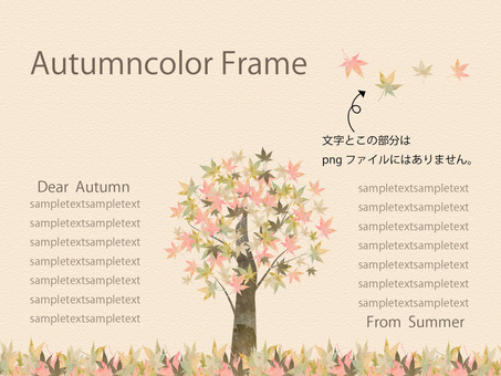 Fall color frame ver54
