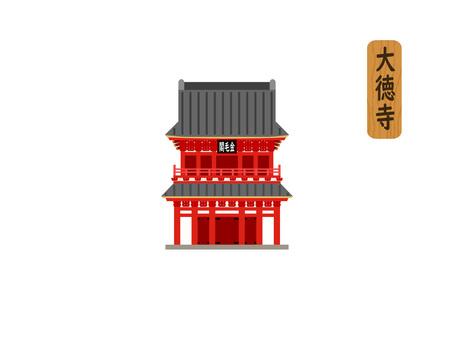 Tourist spot of Kyoto ⑯ Daitokuji