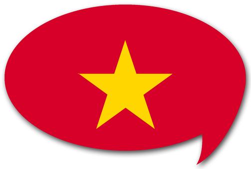 베트남 국기