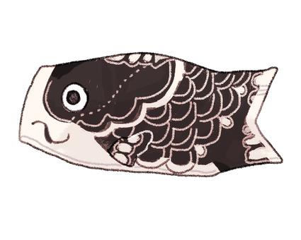 Koinobori (black)