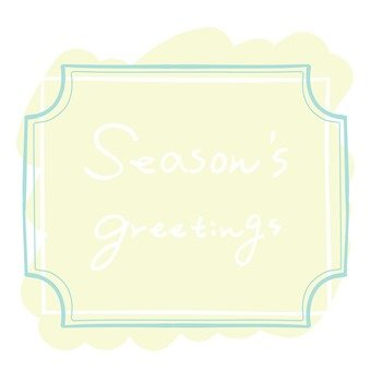 Season's Greetings2