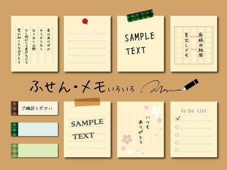 Various note stickers