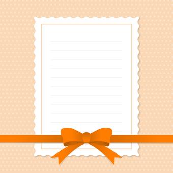 Letter illustration 3