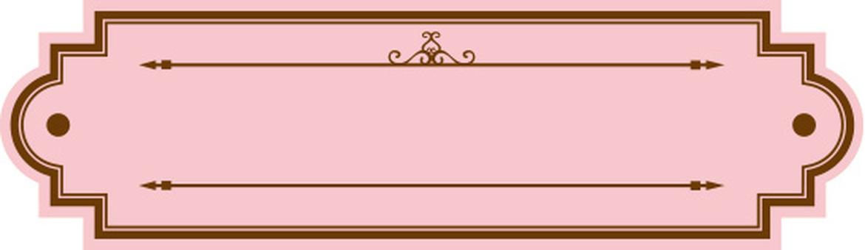 Cute plate frame
