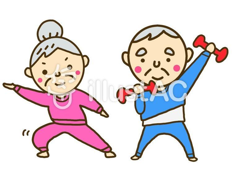 運動を行うおじいさんとおばあさんのイラスト